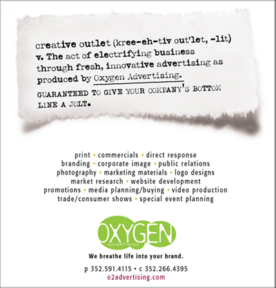 OxygenPromoAd